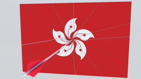 tiro com arco : Archery arrow hits flag of HONG KONG plate. Conceptual 3D animation