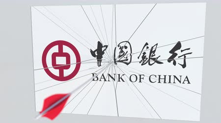 criticism : Archery arrow hits plate with BANK OF CHINA logo. Corporate problems conceptual editorial animation Stock Footage