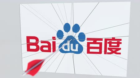 tiro com arco : Archery arrow breaks glass plate with BAIDU company logo. Business issue conceptual editorial animation