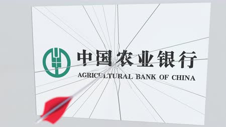 редакционный : Archery arrow breaks glass plate with AGRICULTURAL BANK OF CHINA company logo. Business issue conceptual editorial animation