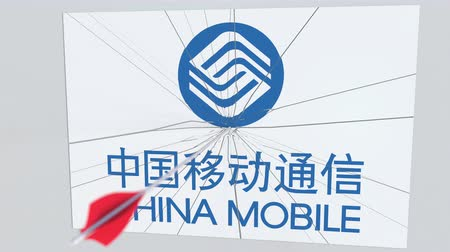 hiba : Archery arrow hits plate with CHINA MOBILE logo. Corporate problems conceptual editorial animation