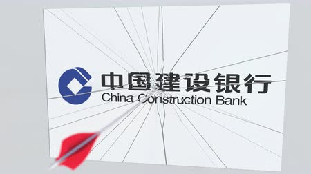 tiro com arco : CHINA CONSTRUCTION BANK company logo being cracked by archery arrow. Corporate problems conceptual editorial animation