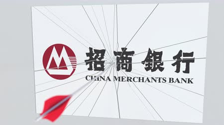 tiro com arco : Archery arrow breaks glass plate with CHINA MERCHANTS BANK company logo. Business issue conceptual editorial animation Stock Footage