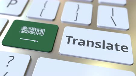 traduire : TRANSLATE text and flag of Saudi Arabia on the buttons on the computer keyboard. Conceptual 3D animation