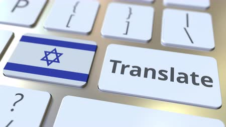 yahudi : TRANSLATE text and flag of Israel on the buttons on the computer keyboard. Conceptual 3D animation