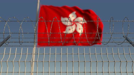 şaft : Barbed wire against waving flag of Hong Kong. Loopable 3D animation
