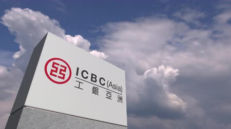 oficial : ICBC logo on sky background, editorial animation