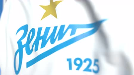 zenit : Flying flag with Zenit St. Petersburg football club logo, close-up. Editorial loopable 3D animation