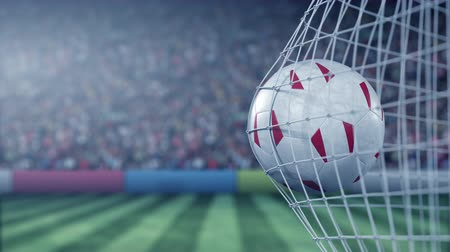 perui : Flag of Peru on the ball in football net. Conceptual 3D animation