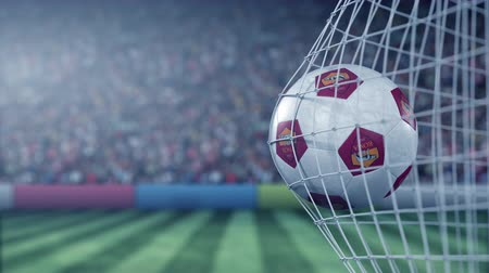 достигать : A.S. Roma football club logo on the ball in football net. Editorial conceptual 3D animation