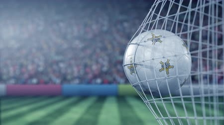 sheriff : Ball with FC Sheriff Tiraspol football club logo hits football goal net. Conceptual editorial 3D animation