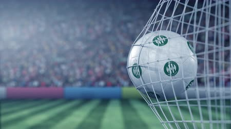 como : Ball with AS Saint Etienne football club logo hits football goal net. Conceptual editorial 3D animation