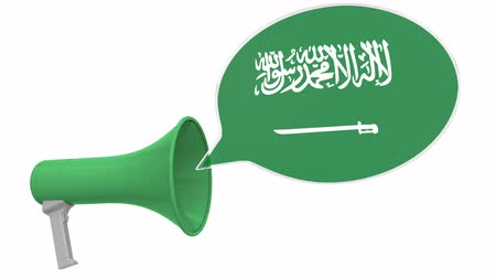 dialect : Loudspeaker and flag of Saudi Arabia on the speech bubble. Language or national statement related conceptual 3D animation