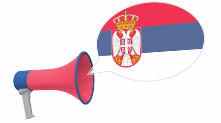 Речь воздушный шар : Loudspeaker and flag of Serbia on the speech bubble. Language or national statement related conceptual 3D animation Стоковые видеозаписи