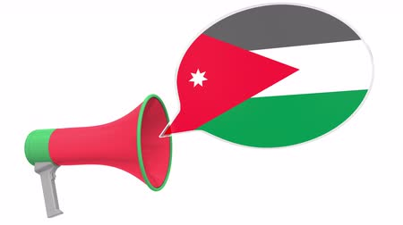 aksan : Loudspeaker and flag of Jordan on the speech bubble. Language or national statement related conceptual 3D animation Stok Video
