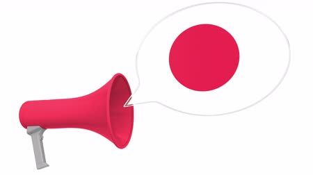 утверждение : Loudspeaker and flag of Japan on the speech bubble. Language or national statement related conceptual 3D animation