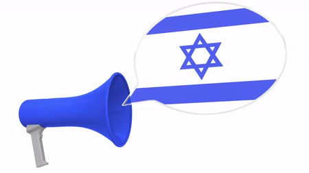 frase : Loudspeaker and flag of Israel on the speech bubble. Language or national statement related conceptual 3D animation