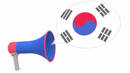 dialect : Loudspeaker and flag of South Korea on the speech bubble. Language or national statement related conceptual 3D animation