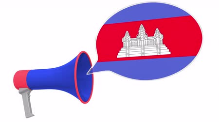 dialect : Megaphone and flag of Cambodia on the speech bubble. Language or national statement related conceptual 3D animation