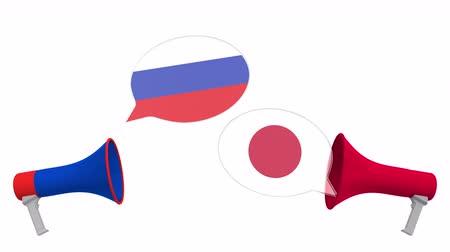 мегафон : Speech bubbles with flags of Japan and Russia. Intercultural dialogue or international talks related 3D animation