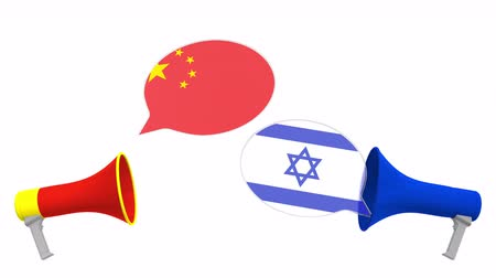 mutuo : Flags of Israel and China on speech balloons from megaphones. Intercultural dialogue or international talks related 3D animation