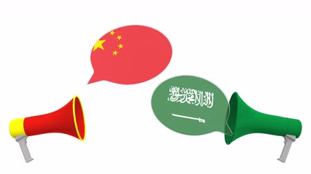 мегафон : Flags of Saudi Arabia and China on speech balloons from megaphones. Intercultural dialogue or international talks related 3D animation
