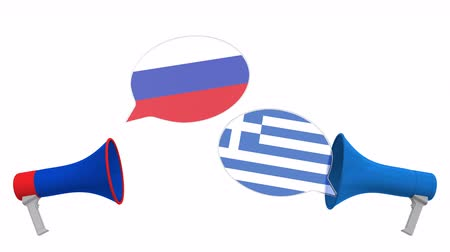 greece flag : Speech bubbles with flags of Greece and Russia. Intercultural dialogue or international talks related 3D animation