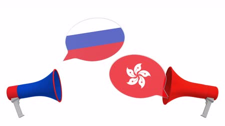 debat : Speech bubbles with flags of Hong Kong and Russia. Intercultural dialogue or international talks related 3D animation Stockvideo