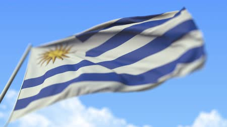 Уругвай : Waving national flag of Uruguay, low angle view. Loopable realistic slow motion 3D animation