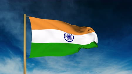 blue flag : India flag slider style. Waving in the win with cloud background animation