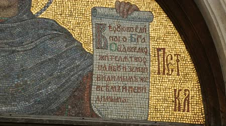 nevsky : Parascheva of the Balkans mosaic in Alexander Nevsky Cathedral in Sofia, saint