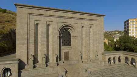 хранилище : Exterior of medieval Mesrop Mashtots institute of ancient manuscripts in Armenia