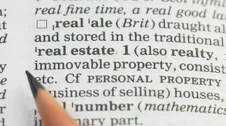 transcription : Real estate meaning on english vocabulary, house construction business, assets