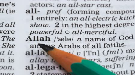 transcription : Allah word definition in vocabulary, name of god in islamic world, muslim faith