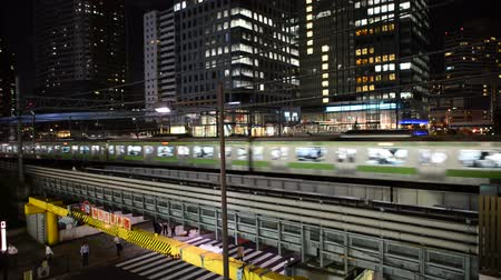 messe : Japan Rail train passe