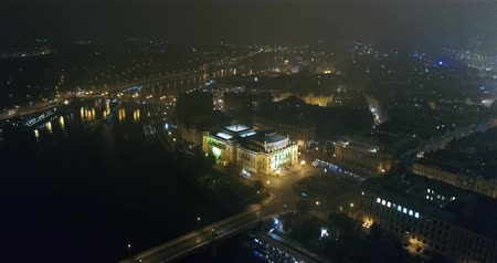 hradcany : Night panorama of Prague, panoramic view from the air to the old town, lights of the night city