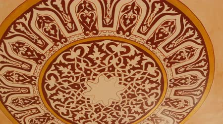mesquita : Close up of the Ornate Ceiling