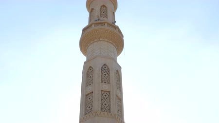 Tower Near The Muslim Mosque