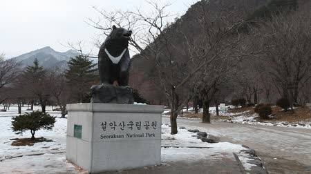 ulsan : GANGWON, KOREA - DEC 16: Seoraksan National Park Entrance on Dec 16, 2012 in Gangwon, Korea. Seoraksan is the third highest mountain in Korea. The Daechongbong Peak of Seoraksan reaches 1,708 metres.