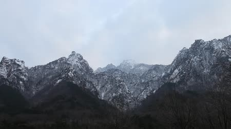 ulsan : Mountain range in Seoraksan National park, Gangwon Province, eastern South Korea.