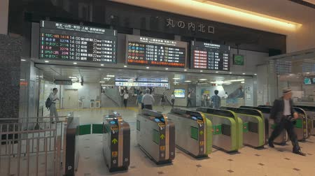 Tokyo Station wicket Stock Footage