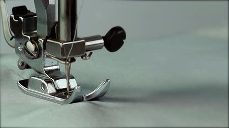 naai : Foot Sewing Machine Works