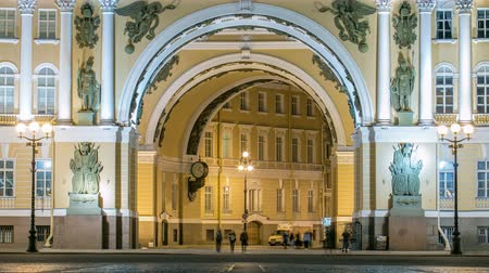 alexander column : Arch of the General Staff Building on Palace Square night timelapse in St. Petersburg Stock Footage