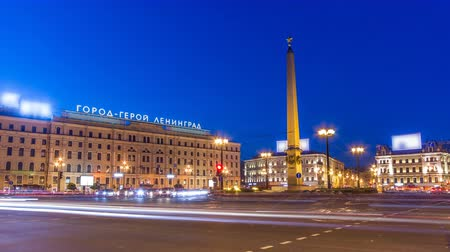 nevsky : Vosstaniya square and Obelisk Hero City Leningrad timelapse. ST.PETERSBURG, RUSSIA