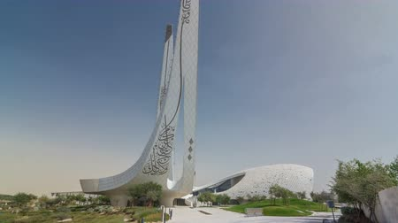 mosque doha : View of the Education City Complex timelapse hyperlapse launched by the Qatar Foundation in Doha.