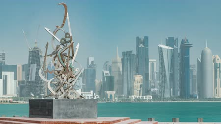 splendid : Calligraphy sculpture on the Corniche of Doha timelapse, Qatar.