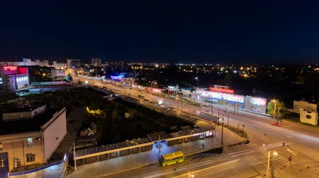 dworek : Kharkiv city from above day to night timelapse. Ukraine.