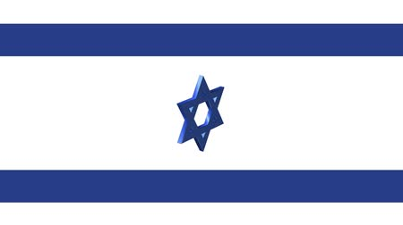 pacto : stylized image rotating star of David on the national flag of Israel