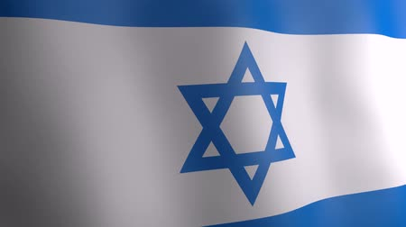 3d animation of Israel national flag.