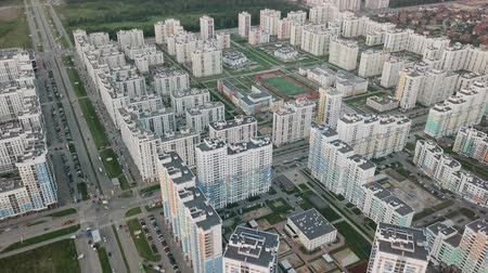 ekaterinburg : Urban development. Residential area Academic. Russia. Ekaterinburg. Shooting from the air by a flying camera., From Dron